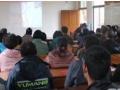 广东省继续教育课程培训