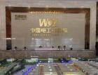 全球较原产地的中国电工电器城