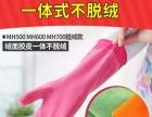 洗碗洗洗衣服的橡胶手套