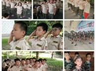 2018上海暑期东方绿舟亮剑军事夏令营开始报名