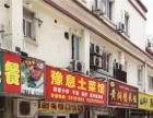 11号线 安亭沿街小面积商铺 独立产证 重庆鸡公煲