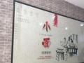 兴安中街25号 正元星辰大门口 旁边就是友谊