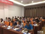 广州热点培训班 中国采招网举学招标采购热点培训+名师授课