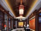 代画唐人街·唐兴客馆装饰工方案