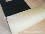 厂家供应 橡塑保温棉 橡塑制品 不干胶橡塑板