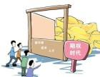 杭州个股场外期权招商个股期权代理场外期权加盟
