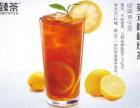 广州巴芙臻茶加盟费多少钱,巴芙臻茶加盟市场发展前景好