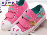 蜡笔神童儿童帆布鞋女童板鞋韩版潮宝宝布鞋可爱低帮童鞋2015新款
