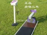 科导TZCS-3电子坐位体前屈体质健康韧度测试仪
