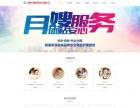 张湾哪里建网站便宜低价全包