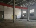 赤坎开发区 大量厂房仓库出租 适合各类加工仓储