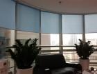 办公室遮光拉珠卷帘,百叶窗帘,电动天棚帘,竹帘,空调门帘,