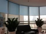 辦公室遮光拉珠卷簾,百葉窗簾,電動天棚簾,竹簾,空調門簾