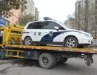 武汉拖车电话,道路救援,补胎,搭电,送油