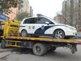 武汉道路救援拖车,补胎,搭电,送油,困境