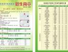 桂林电子科技大学招生简述
