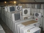 金湾区旧货市场家私家电回收