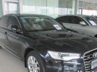 奥迪A6L 2014款 30 FSI 舒适型-德宝二手车收购、置