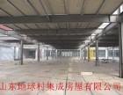 山东发泡水泥复合屋面板 供应轻钢龙骨楼板