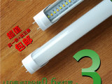 LED灯管 t8 分体 一体铝支架  0.6米 8W 分段 三色