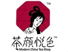茶颜悦色奶茶店加盟 奶茶加盟10大品牌