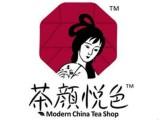 南通加盟茶颜悦色饮品需要具备哪些条件