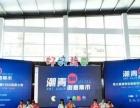 清韵古筝钢琴艺术中心新生公益免费培训濠江校区开始报名