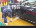 洗车漏水板格栅北安市洗车漏水板专业生产厂家