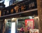 香港池仔记肠粉王加盟怎么样