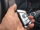 温州配汽车芯片钥匙.温州配汽车芯片钥匙24小时服务
