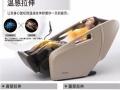 松下MA31按摩椅重庆3D太空舱零重力按摩