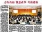 中国商报联系电话,中国商报广告部