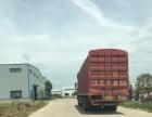 个人发布 方特附近 厂房 2600平米 带行车梁