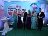 广州番禺区微商周年庆典晚会活动策划广告公司