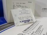 日本林电工HAYASHI CRZ系列薄膜热电阻 价格优惠