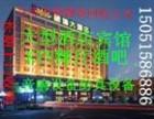 镇江酒店设备回收 镇江大小饭店设备回收 停业宾馆KTV回收