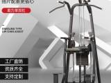 浙江杭州健身房瑜伽館私教工作室專業商用的助力單雙杠訓練器