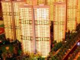 济南3D打印建筑沙盘模型专业展示展会