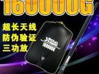 CMCC接收器 8187无线网卡 USB大功率网卡