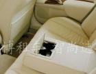 名博租车公司丨豪华头等舱,日产天籁2.5 V6