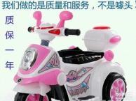 本人有一辆二手电动儿童玩具摩托车100元转让有意者私聊微