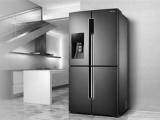 马鞍山阿里斯顿洗衣机维修,阿里斯顿冰箱维修服务热线电话
