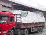 灰钙粉 重钙粉