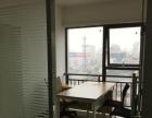 地铁口精装56平写字楼出租 带办公家具 拎包入住