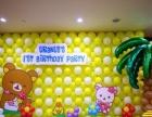 珠海百日宴生日派对 婚礼 会展气球场地布置