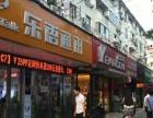 青浦徐泾盈港东路沿街商铺,17号线产证齐全人留量大