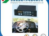 GPS自动语音报站器
