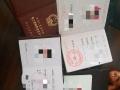 代办七台河黑河哈尔滨绥化电工进网证承装承修资质许可
