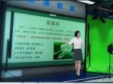 虛擬錄課制作系統微課慕課制作系統