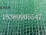 厂家直销 武汉建筑工地防尘网盖土网 环保防尘绿化网 现货供应